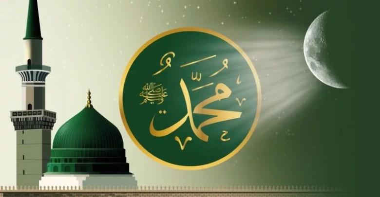 Photo of د محمد الرسول الله (ص) لنډ مکمل ژوندلیک (سیرت)
