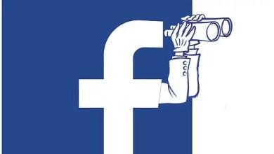 Photo of د فیسبوک او موبایل له جاسوسۍ څرنګه ځان وساتۍ؟!
