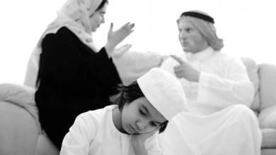 Photo of کودکان، قربانی جنجال های خانوادگی