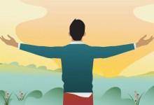 Photo of چگونه میتوان از کسالت وآفتهاي راه دعوت نجات پیدا کرد؟