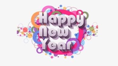 Photo of آیا پیام تبریکی سال جدید جائز است؟