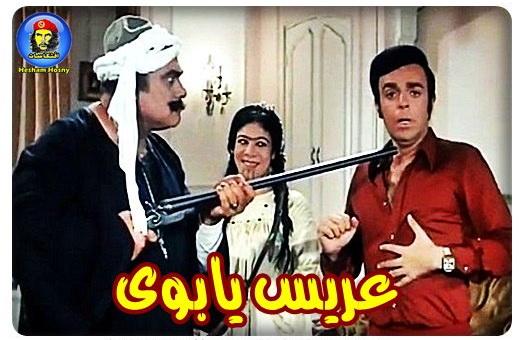 مش عايزين يخلوها تعنس.. الصين تمنح البنات اجازة عشان يلاقوا عريس!