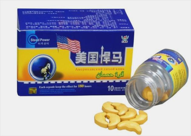 Can u buy viagra over the counter in usa – wasmer.pl
