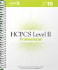 hcpcs-2019-flat-hi-res