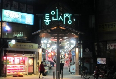 You should know Tongin Market(통인시장) before you go !!