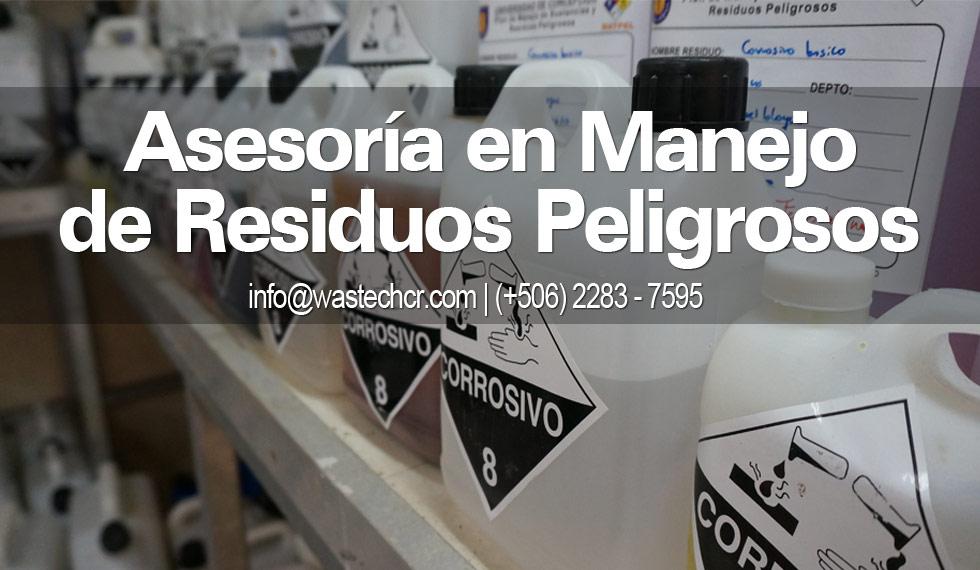 Asesoria Manejo Residuos Peligrosos