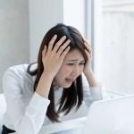 【仕事のミスを減らしたい】どうにかしたい!うっかりミス防止・対策