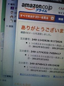 blog_import_53913c45112ed