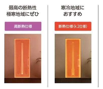 ドア断熱性能01