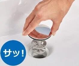 洗面-排水栓外し