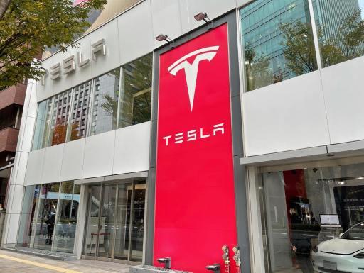 A photo of Tesla Japan Minamiaoyama