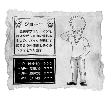 character_1