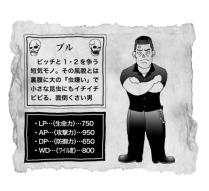 character_11