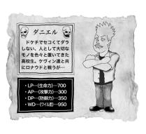 character_6