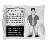character_20
