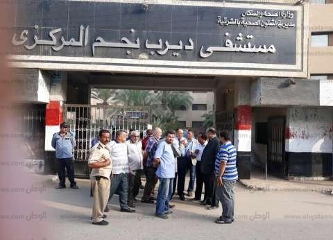 محافظ الشرقية يتفقد مستشفى ديرب نجم ويلتقي المواطنين