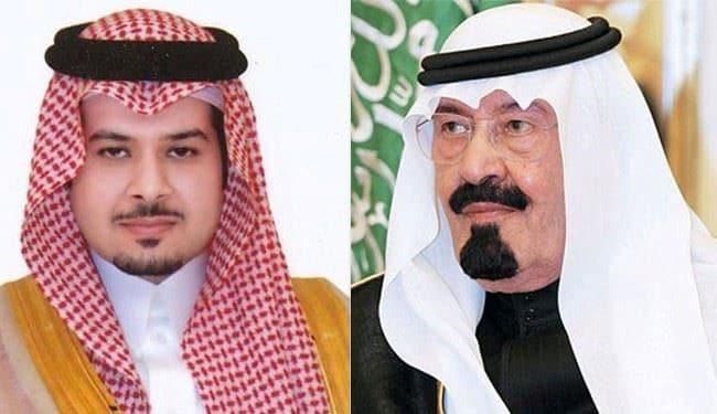 عبد الله بن عبد العزيز وفهد بن عبد الله