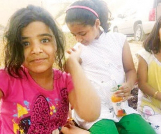الطفلة السعودية لميس