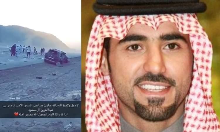 ناصر بن عبد العزيز ال سعود