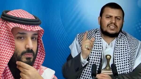 عبد الملك الحوثي ومحمد بن سلمان