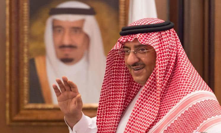 """أمريكان ثينكر: بعد تكريم """"محمد بن نايف"""".. هذه لعبة ترمب في السعودية"""