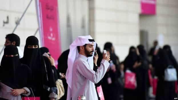 العلمانية السعودية