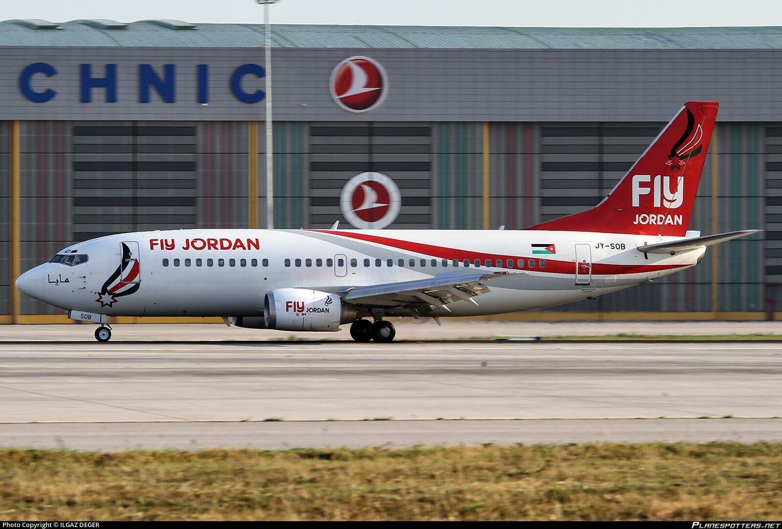 شركة طيران فلاي جوردن