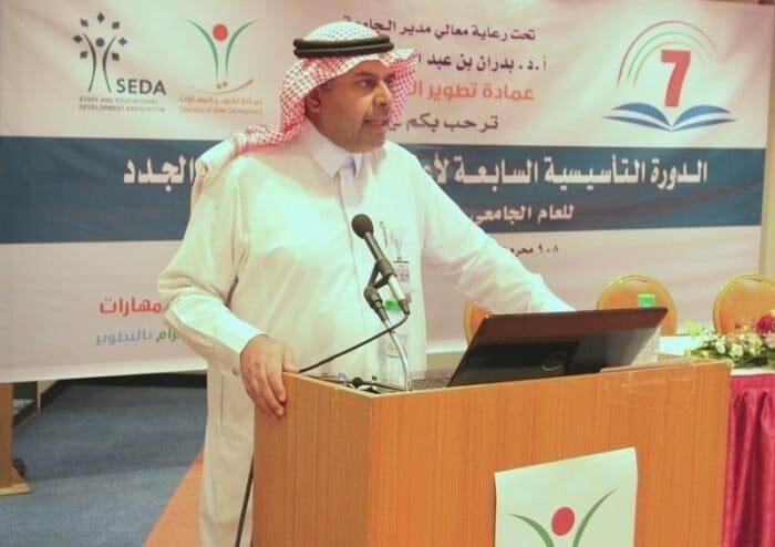 سعد ناصر الحسين