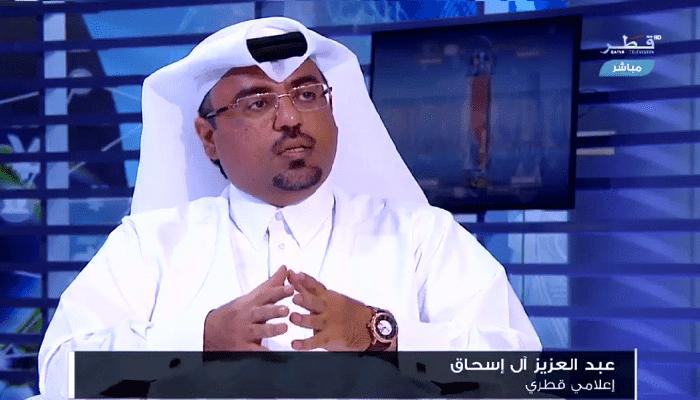 عبدالعزيز آل إسحاق