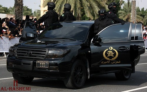 الحرس الاميري القطري