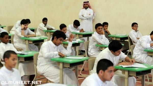"""السعودية تُوقف مشروعاً لمكافحة """"التطرف في المدارس"""" بعد اكتشاف انتماء المسؤولين عنه للإخوان المسلمين !"""