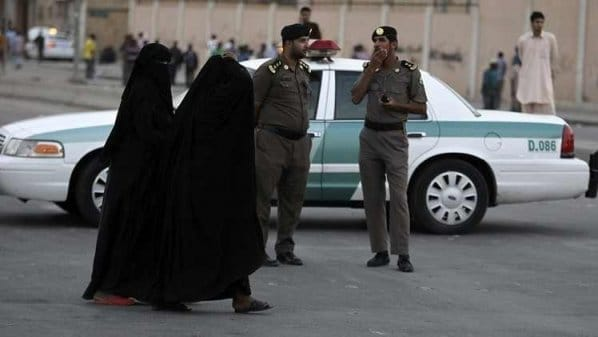 السعودية
