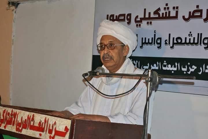 تاج السر عثمان