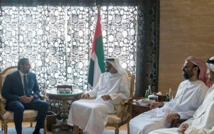 الحريري ومحمد بن زايد