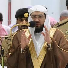 بندر بن عبدالعزيز بليلة