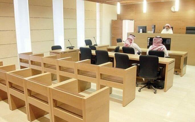 محاكم سرية سعودية
