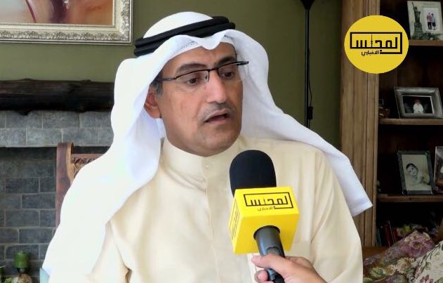 الخبير الاقتصادي الكويتي الدكتور عواد النصافي