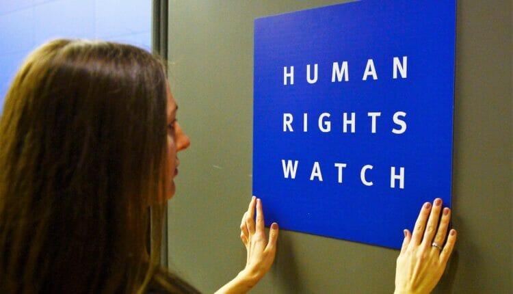 منظمة هيومن رايتس ووتش