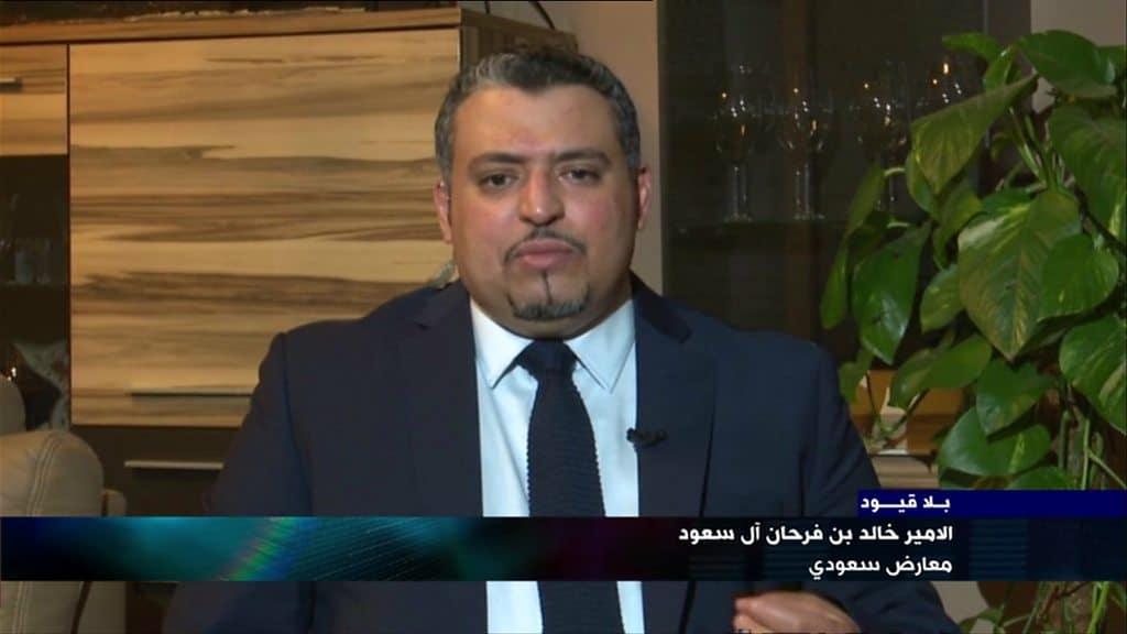 """الأمير خالد آل سعود يهاجم """"ابن سلمان"""" ويصف رؤيته لـ2030 بـ""""العمياء"""" ويدعو لاسقاط النظام"""