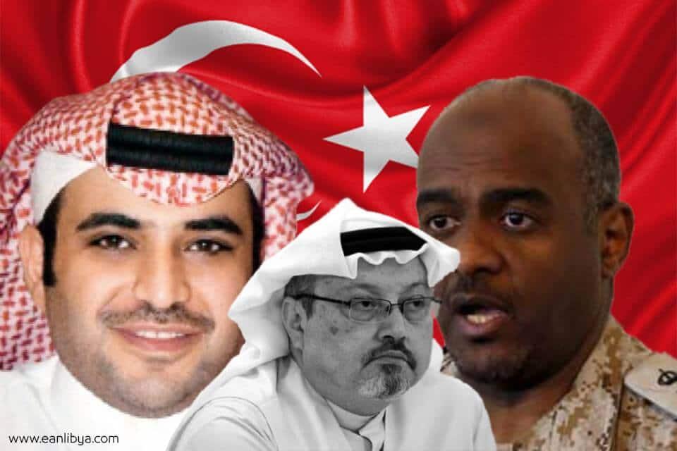 """النيابة السعودية تقضي بإعدام """"5"""" وسجن """"3"""" آخرين في مقتل خاشقجي وهذا مصير القحطاني وعسيري"""