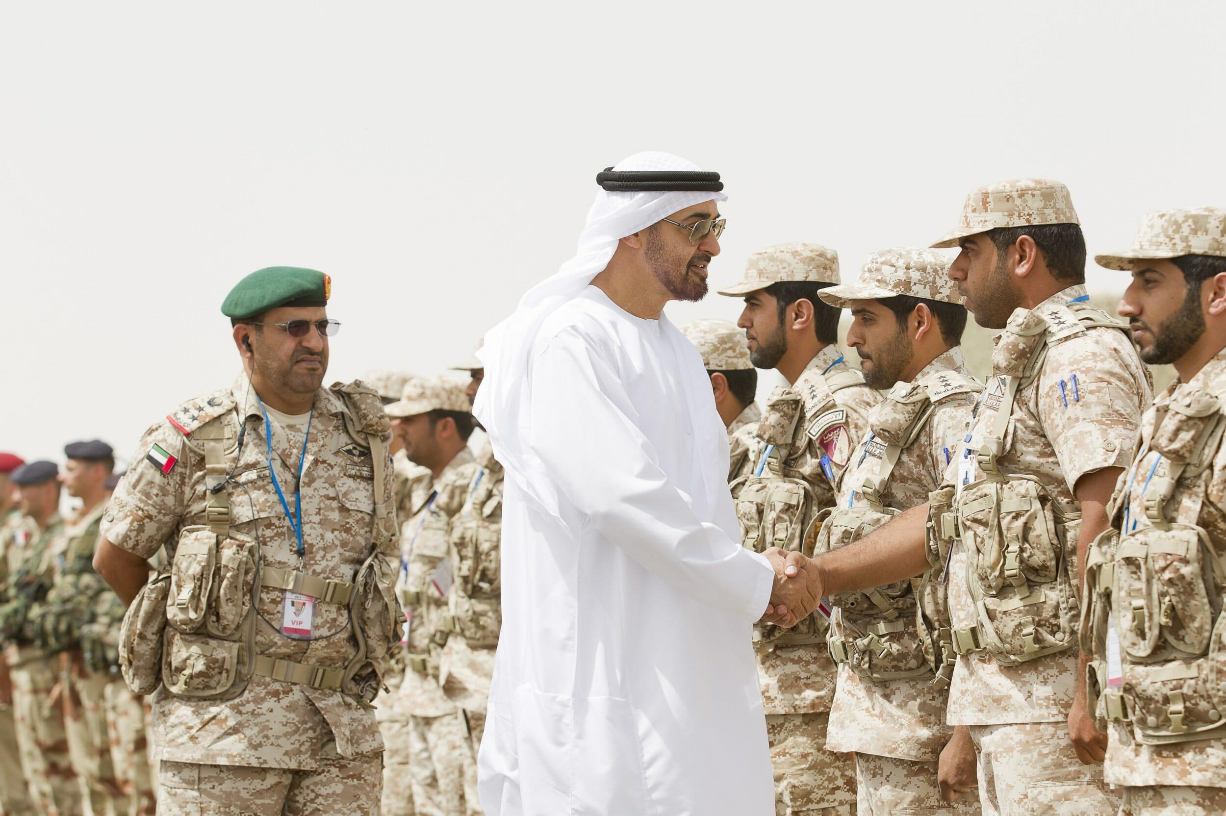 الجيش الاماراتي- ميون