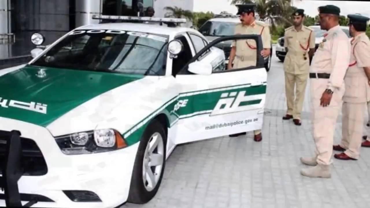 الشرطة الاماراتية