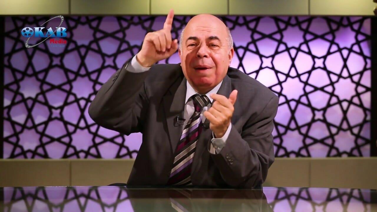 المفكر الإسلامي المصري المثير للجدل أحمد عبده ماهر