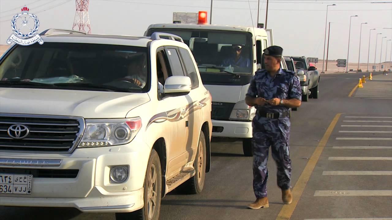 شرطة سلطنة عمان