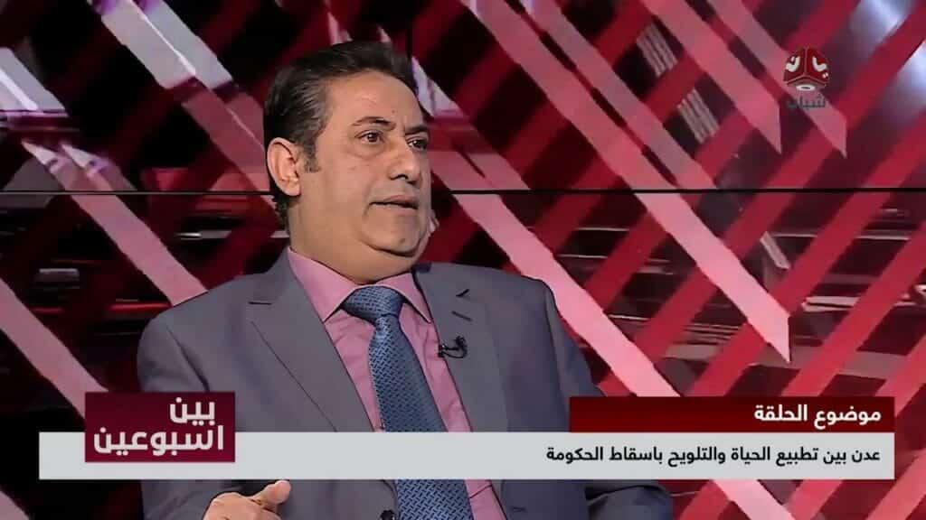 """الكاتب اليمني عباس الضالعي لـ""""عيال زايد"""": لن نكتف بسحلكم في الشوارع.. بل هذا ما سنفعله بكم"""