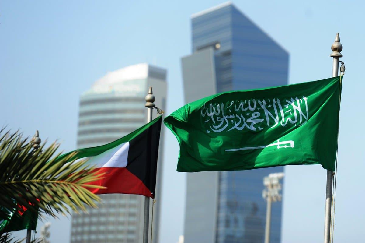 علم الكويت والسعودية
