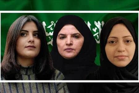 معتقلات سعوديات