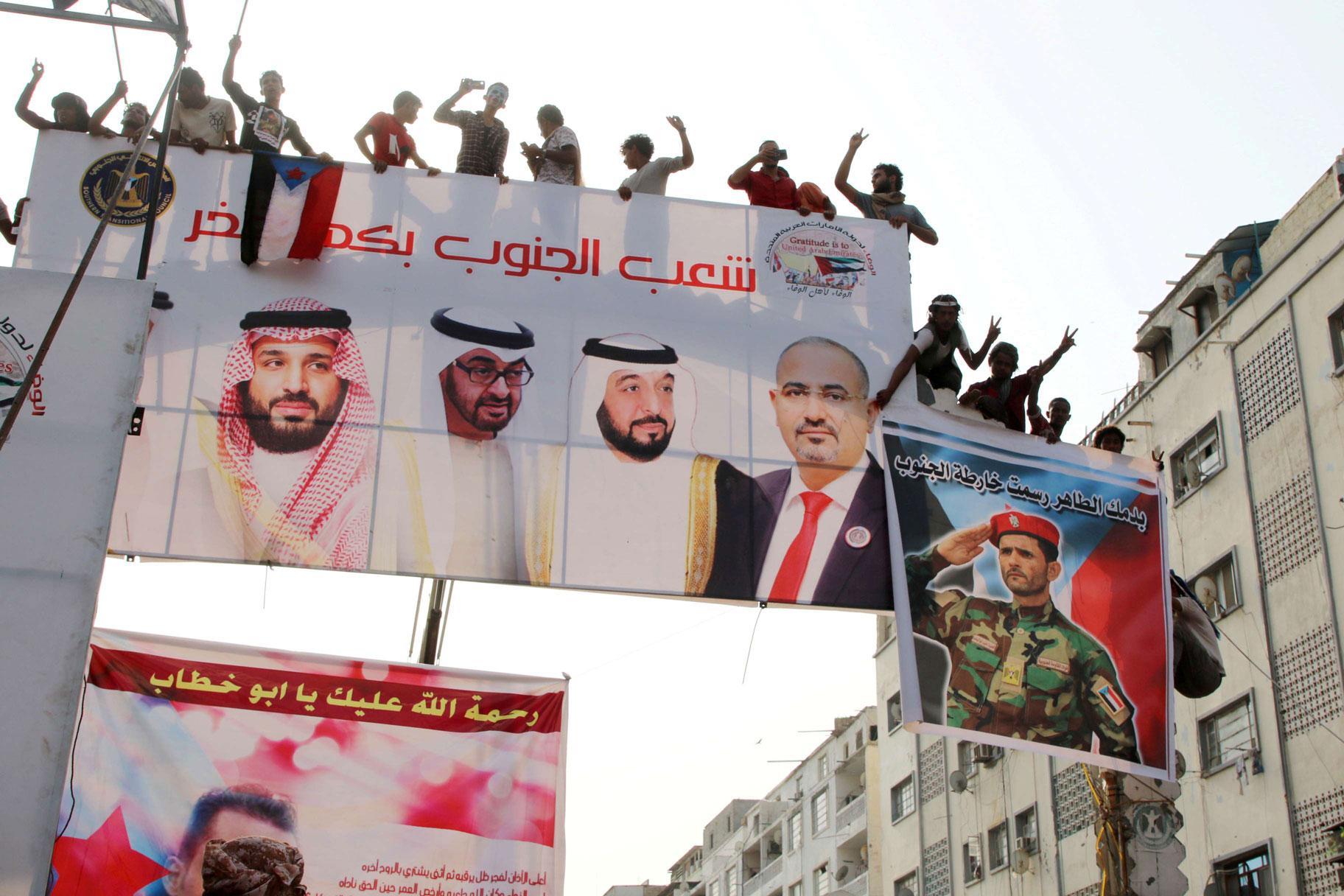 الامارات والحوثيين