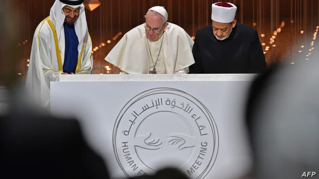 استقبال الامارات لبابا الفاتيكان فرانسيس وشيخ الأزهر أحمد الطيب