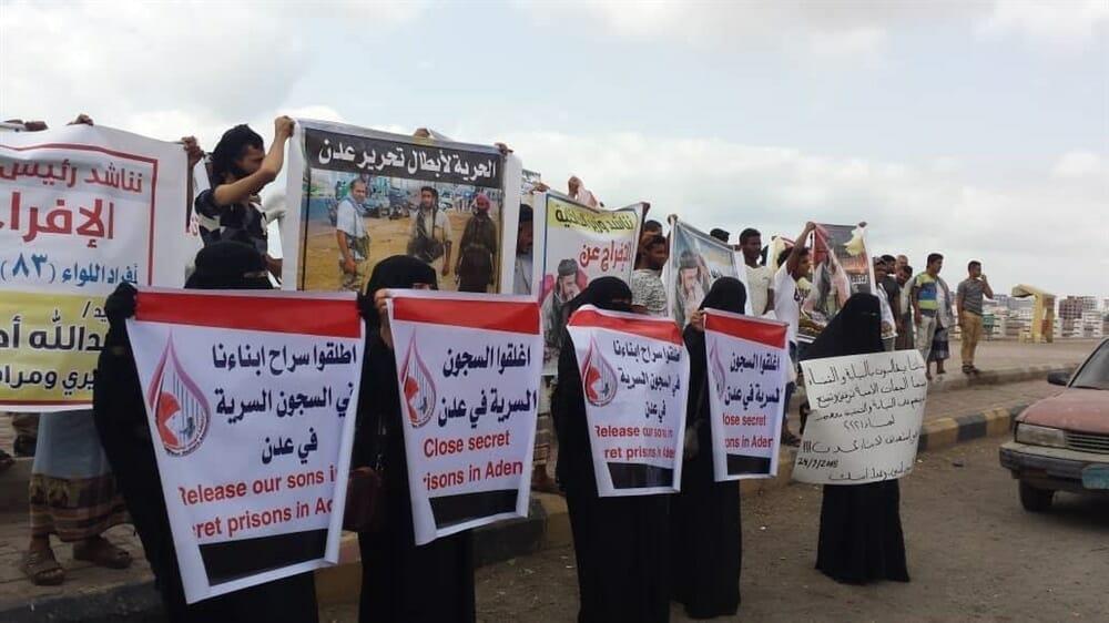 الحرية للمعتقلين اليمنيين في سجون الامارات